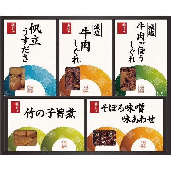 柿安本店 料亭しぐれ煮詰合せ A*