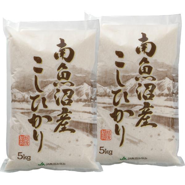 新潟県南魚沼産 コシヒカリ(10kg)*