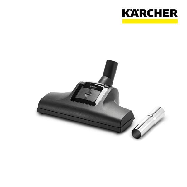 ケルヒャー 業務用 掃除機用 ターボ ノズル フロア 32mm/35mm径 (2.860-114.0)