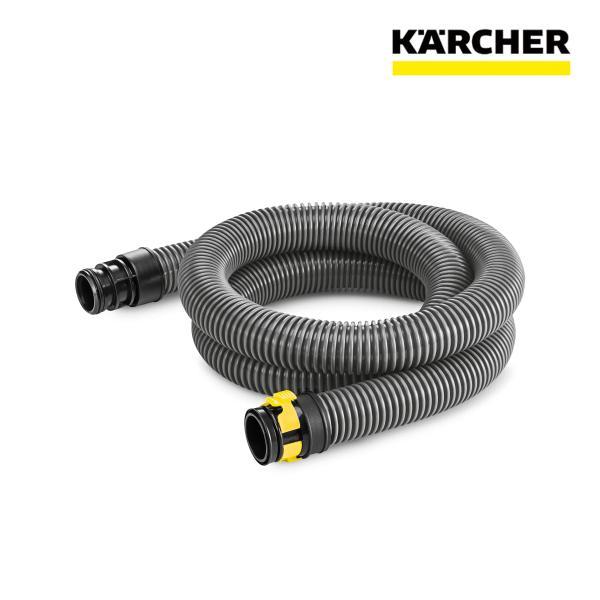 ケルヒャー 業務用 掃除機用 サクション ホース 2m 内径35mm(2.889-161.0)