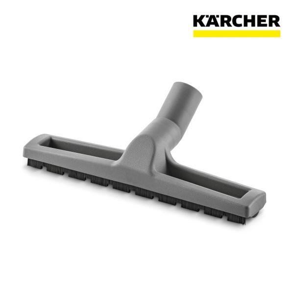 ケルヒャー 業務用 掃除機用 NT 30/1 Ap , NT 40/1 Ap 用 フロア ノズル  内径35mm (2.889-173.0)
