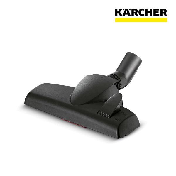 ケルヒャー 業務用 掃除機用 フロア ノズル  内径35mm (2.889-235.0)