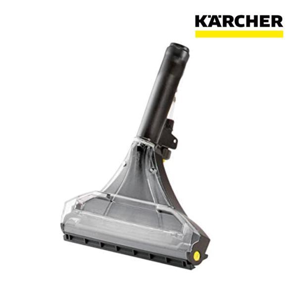 ケルヒャー カーペット リンス クリーナー Puzzi 8/1C,Puzzi 10/1 用 フロア ノズル (4.130-008.0)