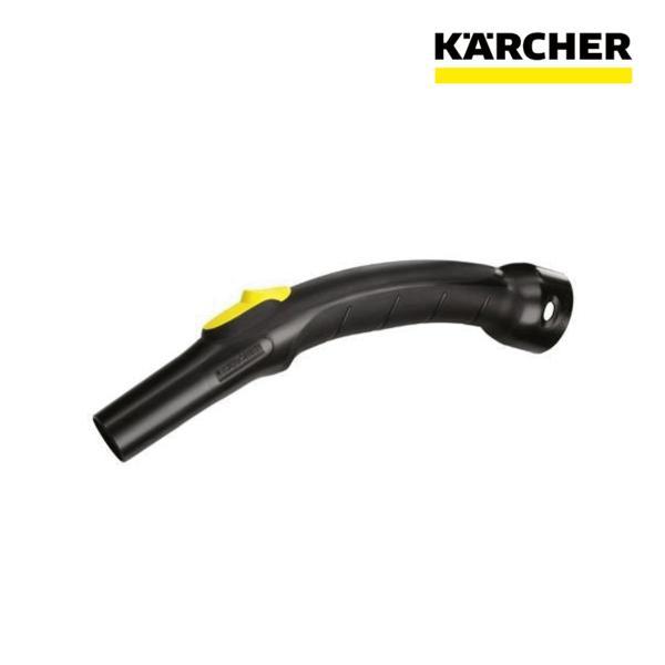 ケルヒャー 業務用 掃除機用 ベンディング パイプ 内径32mm (4.408-051.0)