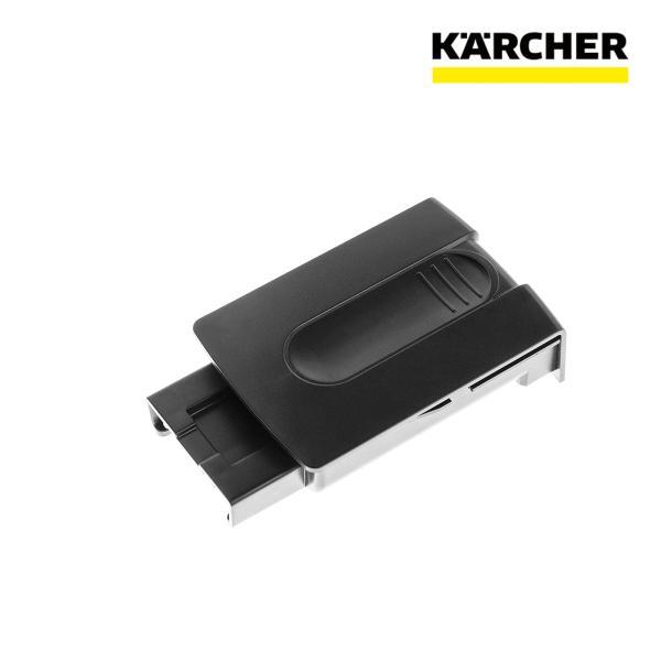 ケルヒャー 業務用 掃除機用 スティック クリーナー EB30/1Pro用 リチウム バッテリー 替 1個 (6.654-328.0)