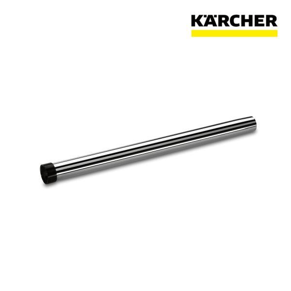 ケルヒャー 業務用 掃除機用 サクション パイプ メタル 35mm径 (6.900-514.0)