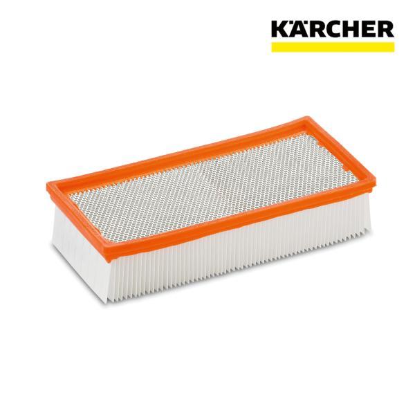 ケルヒャー 業務用 掃除機用 エコ フィルター 強化タイプ  繰り返し使用可能 (6.904-080.0)