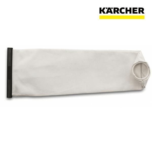 ケルヒャー 業務用 掃除機用 繰り返し使える 布製 フィルターバッグ 1枚  CV30/1、CV38/1 用 ダストバッグ ごみパック (6.904-301.0)