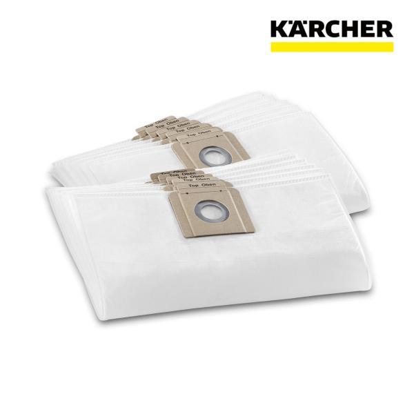 ケルヒャー 業務用 掃除機用 合成繊維 フィルターバッグ 10枚 ダストバッグ ごみパック T7/1プラス、T9/1Bp 用 (6.904-335)