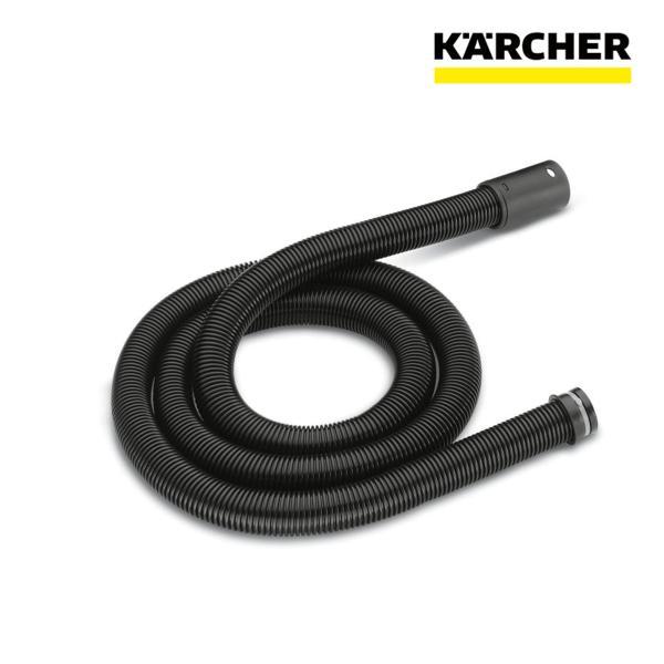 ケルヒャー 業務用 掃除機用 延長 サクション ホース 35mm径 2.5m NTシリーズ用 部品(6.906-237.0)