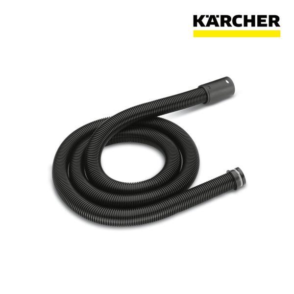 ケルヒャー 業務用 掃除機用 延長 サクションホース 帯電防止 35mm径 2.5m (6.906-277.0)