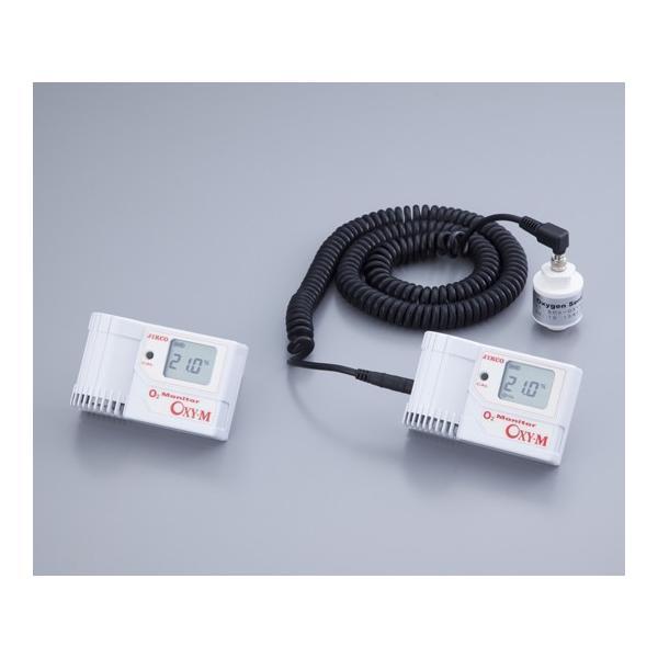 1-1561-02 高濃度酸素濃度計 センサー分離型