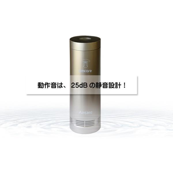 アロマ 小型空気清浄機 OA005J アロマディフューザー搭載 マイナスイオン ほこりセンサ日本製 銀フィルタ 静音 車 ペット 花粉 PM2.5 癒やし|egmart|07