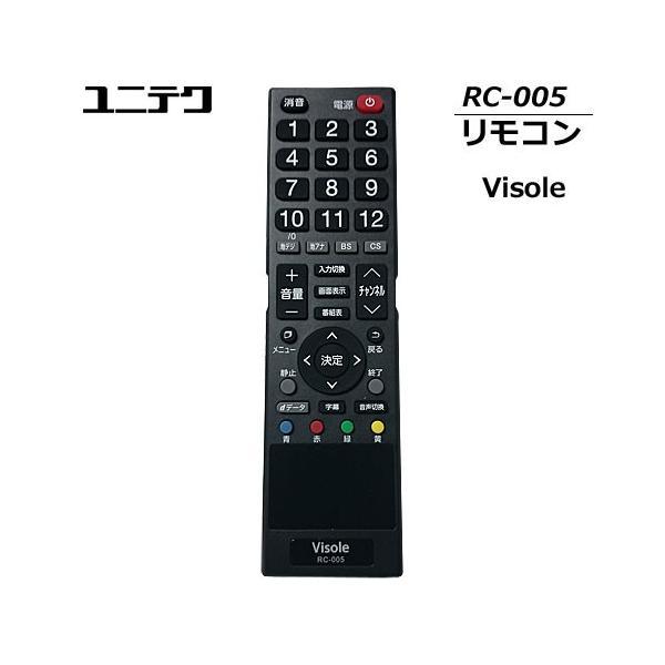 ユニテク RC-005 液晶テレビ用 リモコン UNITECH|egmart