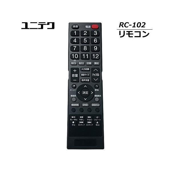 ユニテク RC-102 液晶テレビ用 リモコン UNITECH|egmart