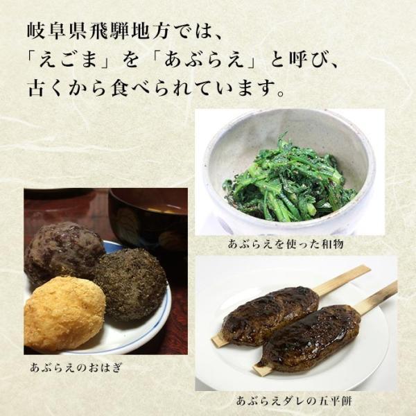 国産 えごま油「えごま純油」岐阜県飛騨えごま100%を搾ったままの生えごま油 無添加|egomaje|04