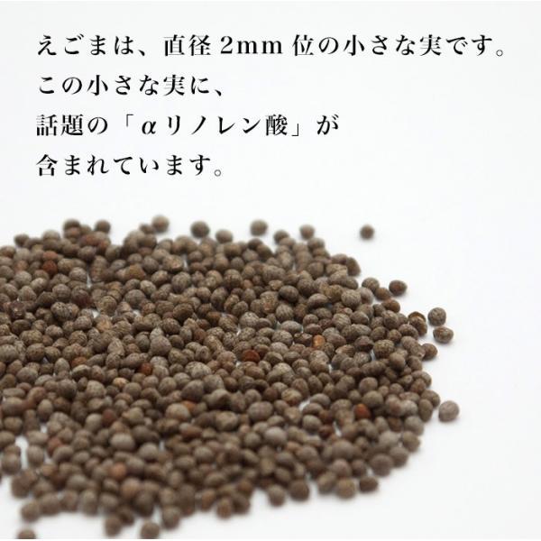 国産 えごま油「えごま純油」岐阜県飛騨えごま100%を搾ったままの生えごま油 無添加|egomaje|05