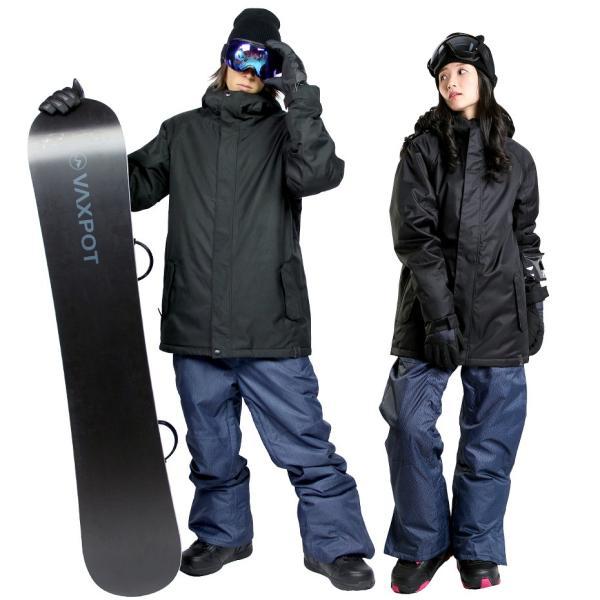 【スノーボード 初心者必見!】スノボの持ち物をご紹介 VAXPOT