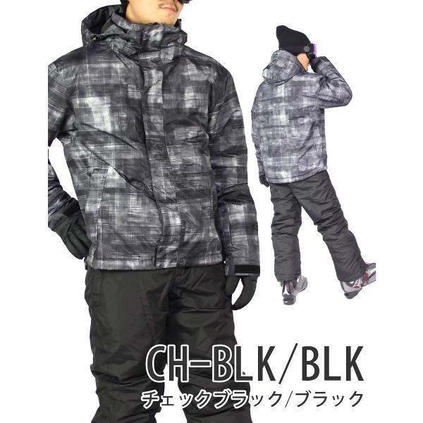 スキーウェア メンズ 上下セット ジャケット パンツ スキーウェア ウェア|egs|11
