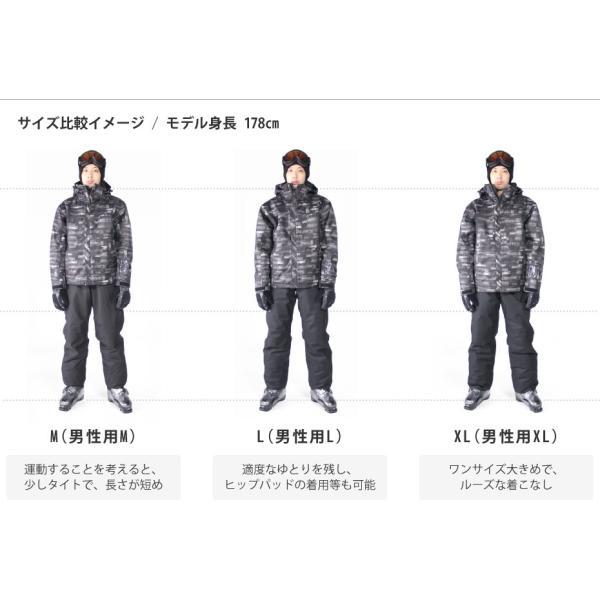 スキーウェア メンズ 上下セット ジャケット パンツ スキーウェア ウェア|egs|13