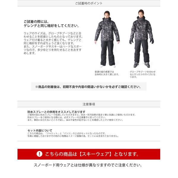 スキーウェア メンズ 上下セット ジャケット パンツ スキーウェア ウェア|egs|14