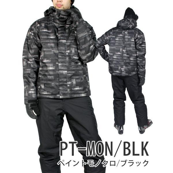 スキーウェア メンズ 上下セット ジャケット パンツ スキーウェア ウェア|egs|08