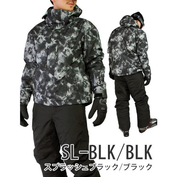スキーウェア メンズ 上下セット ジャケット パンツ スキーウェア ウェア|egs|09