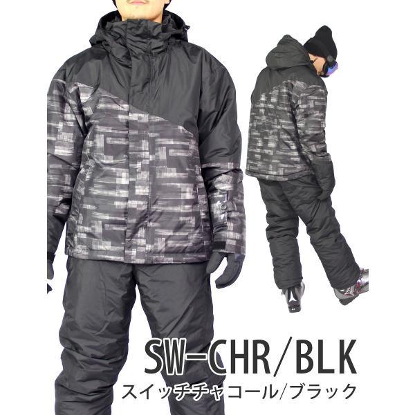 スキーウェア メンズ 上下セット ジャケット パンツ スキーウェア ウェア|egs|10