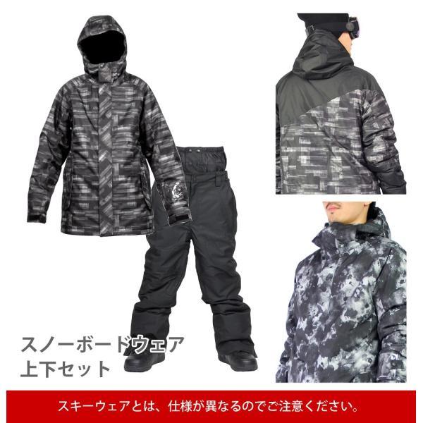 スノーボードウェア メンズ 上下セット ジャケット パンツ スノーボード ウェア egs 02