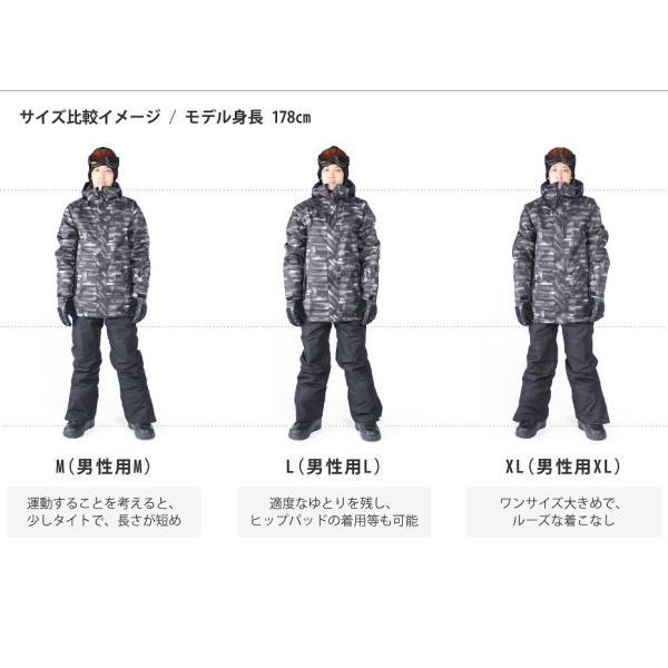 スノーボードウェア メンズ 上下セット ジャケット パンツ スノーボード ウェア egs 18