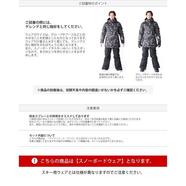 スノーボードウェア メンズ 上下セット ジャケット パンツ スノーボード ウェア egs 19