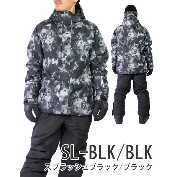 スノーボードウェア メンズ 上下セット ジャケット パンツ スノーボード ウェア egs 09
