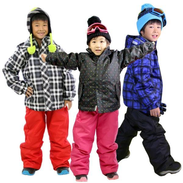 スキーウェア キッズ ジュニア 上下セット ジャケット パンツ スキー ウェア|egs