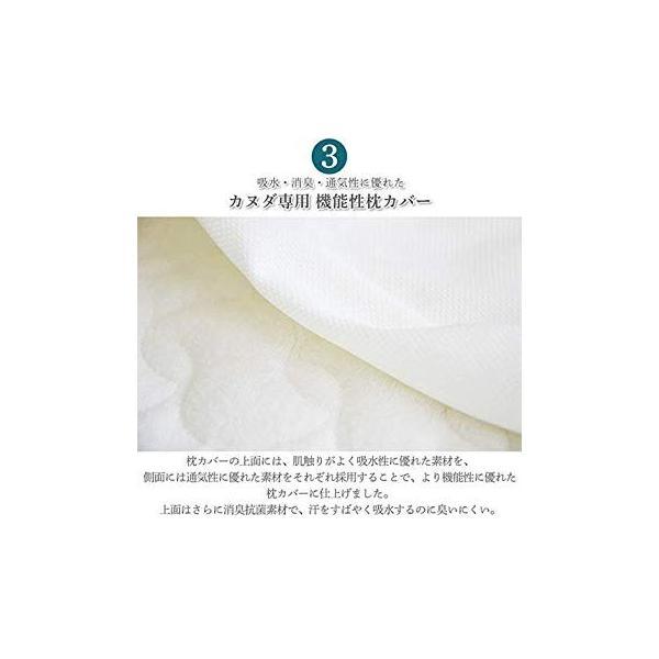 カヌダまくらゴールドラベル シングルセット|eh-style|02