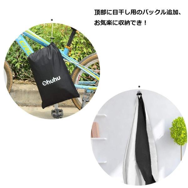 Ohuhu 自転車カバー 子供車用 210D オックス製 厚手 キッズ用 サイクルカバー 生地 防水 破れにくい 防犯 防風 UVカット 2|eh-style|14