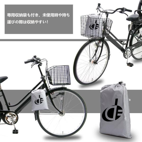 自転車カバー 子供乗せ 前後子供乗せ対応 防水 厚手 210D 撥水加工UVカット風飛び防止 収納袋付き 29インチまで対応 Double eh-style 13