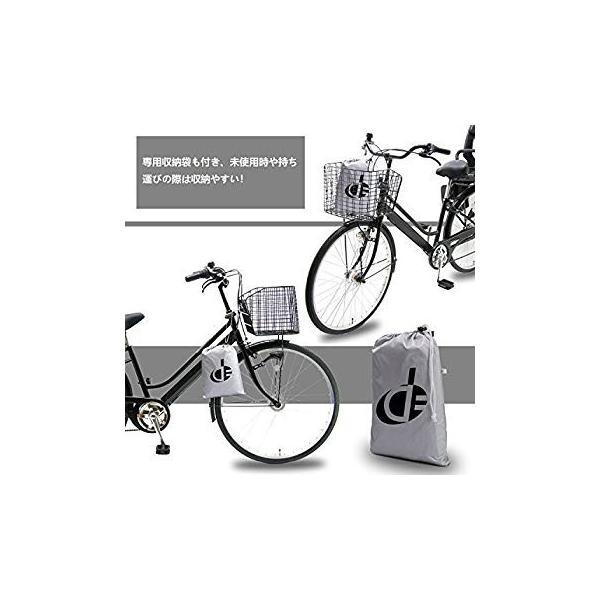 自転車カバー 子供乗せ 前後子供乗せ対応 防水 厚手 210D 撥水加工UVカット風飛び防止 収納袋付き 29インチまで対応 Double eh-style 15