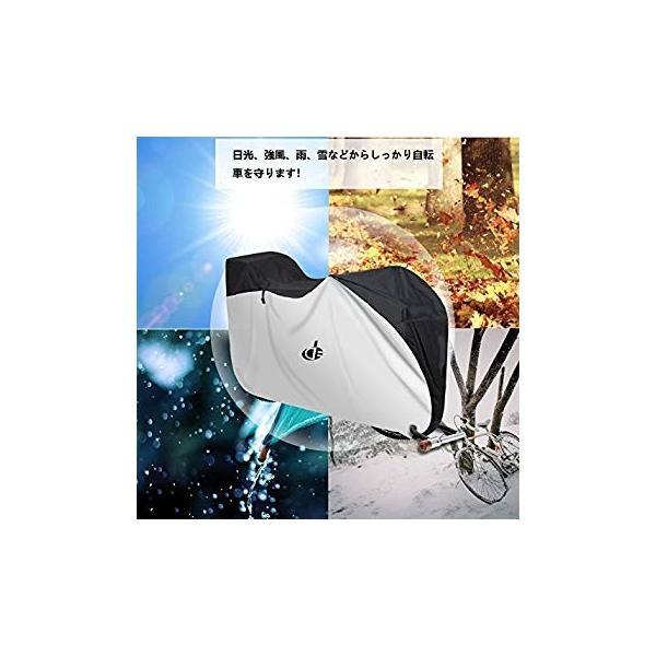 自転車カバー 子供乗せ 前後子供乗せ対応 防水 厚手 210D 撥水加工UVカット風飛び防止 収納袋付き 29インチまで対応 Double eh-style 06