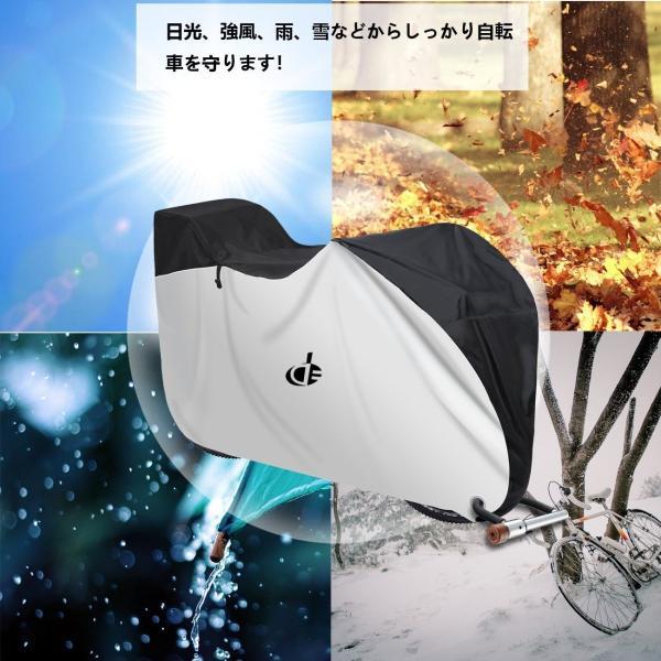 自転車カバー 子供乗せ 前後子供乗せ対応 防水 厚手 210D 撥水加工UVカット風飛び防止 収納袋付き 29インチまで対応 Double eh-style 07