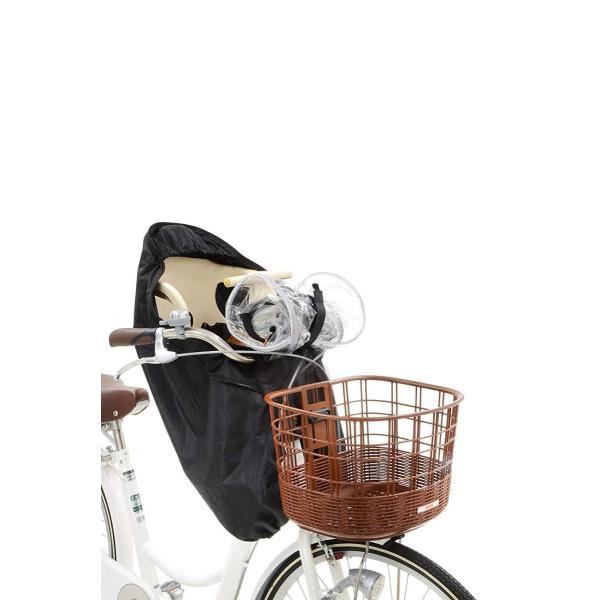 OGK技研 まえ子供のせ用ソフト風防レインカバー RCF-003 ハレーロ・ミニ ブラック 専用袋付|eh-style