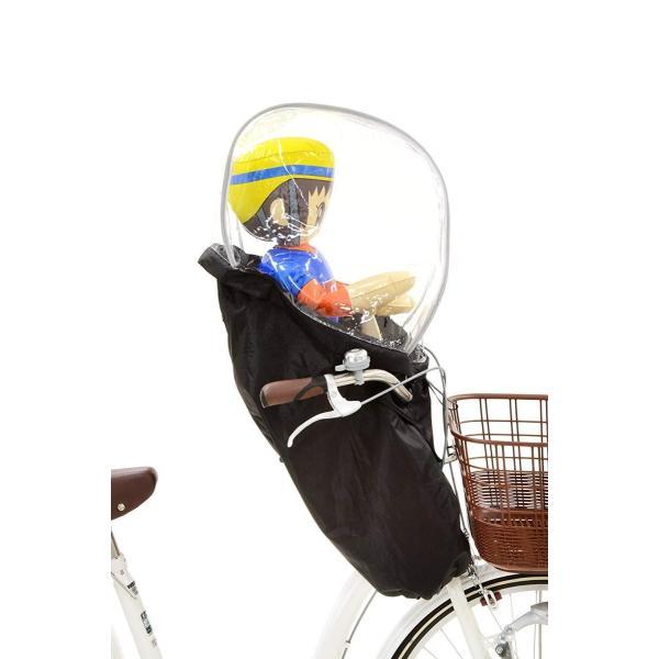 OGK技研 まえ子供のせ用ソフト風防レインカバー RCF-003 ハレーロ・ミニ ブラック 専用袋付|eh-style|16