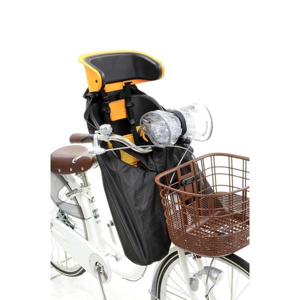 OGK技研 まえ子供のせ用ソフト風防レインカバー RCF-003 ハレーロ・ミニ ブラック 専用袋付|eh-style|17