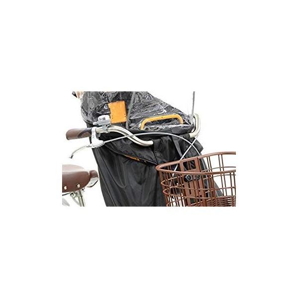 OGK技研 まえ子供のせ用ソフト風防レインカバー RCF-003 ハレーロ・ミニ ブラック 専用袋付|eh-style|08