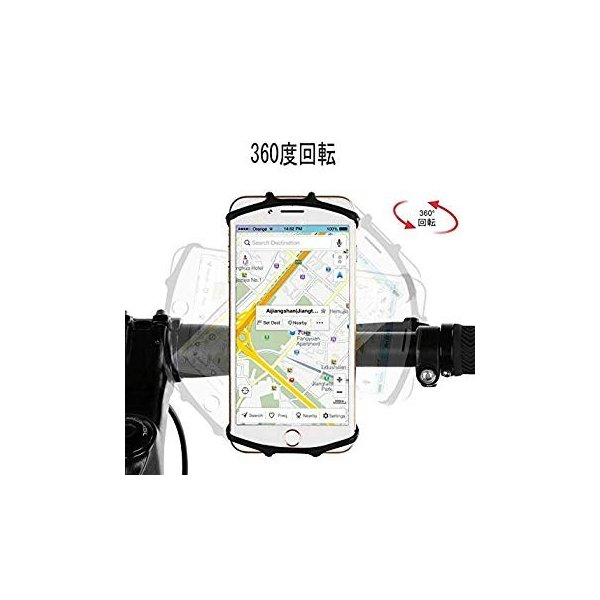 自動車ホルダー スマホホルダー 2019最新版携帯車載ホルダー 360°回転 4-6.5インチスマホ対応 iphone xs max And|eh-style|14
