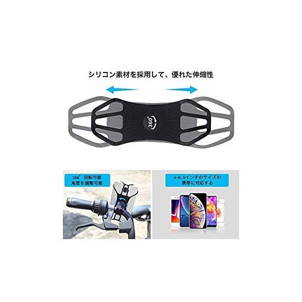 自動車ホルダー スマホホルダー 2019最新版携帯車載ホルダー 360°回転 4-6.5インチスマホ対応 iphone xs max And|eh-style|15