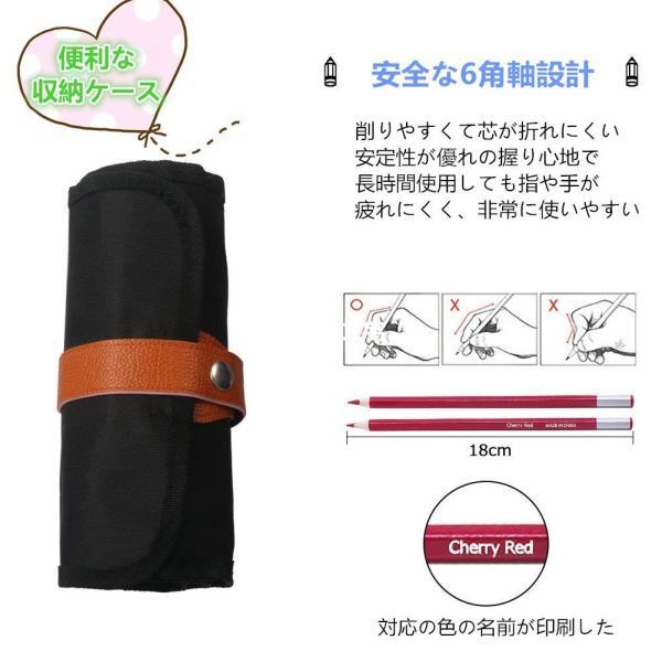 XIRINKK 色鉛筆 水溶性色鉛筆 48色セット 両用 塗り絵用鉛筆セット 水彩画色鉛筆セット 収納ケース 梱包ベルト付き(腰に繋げる)|eh-style|02