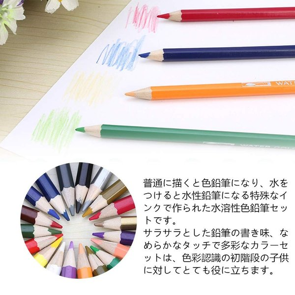 XIRINKK 色鉛筆 水溶性色鉛筆 48色セット 両用 塗り絵用鉛筆セット 水彩画色鉛筆セット 収納ケース 梱包ベルト付き(腰に繋げる)|eh-style|12
