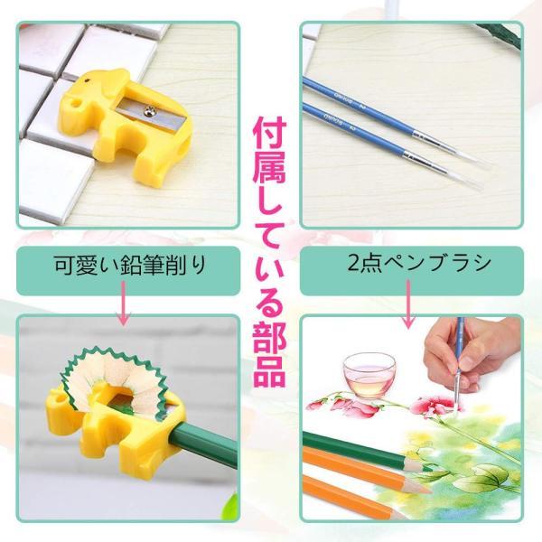 XIRINKK 色鉛筆 水溶性色鉛筆 48色セット 両用 塗り絵用鉛筆セット 水彩画色鉛筆セット 収納ケース 梱包ベルト付き(腰に繋げる)|eh-style|13