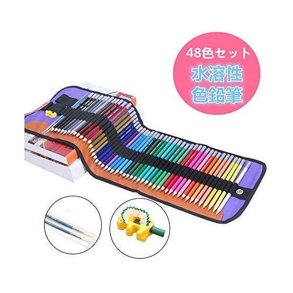 XIRINKK 色鉛筆 水溶性色鉛筆 48色セット 両用 塗り絵用鉛筆セット 水彩画色鉛筆セット 収納ケース 梱包ベルト付き(腰に繋げる)|eh-style|15