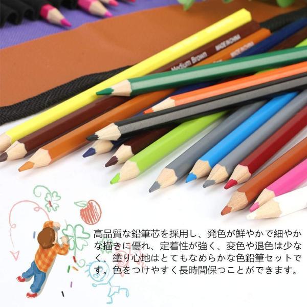 XIRINKK 色鉛筆 水溶性色鉛筆 48色セット 両用 塗り絵用鉛筆セット 水彩画色鉛筆セット 収納ケース 梱包ベルト付き(腰に繋げる)|eh-style|06